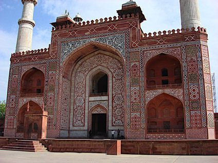 Исламский стиль, архитектурный исламский стиль (622 – 661 гг.)